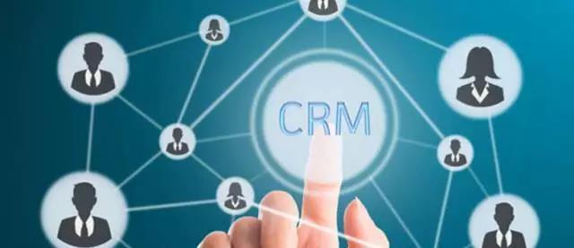 电商CRM,该如何拆分和设计?